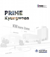 PRIME KYUNGWOON